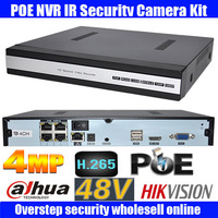 H.265 4MP 8CH 1080P HD Realtime onvif POE network Video Recorder support 48V dahua hikvision 4MP ip camera and onvif IP camera