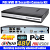 H 265 4MP 8CH 1080P HD Realtime Onvif POE Network Video Recorder Support 48V Dahua Hikvision