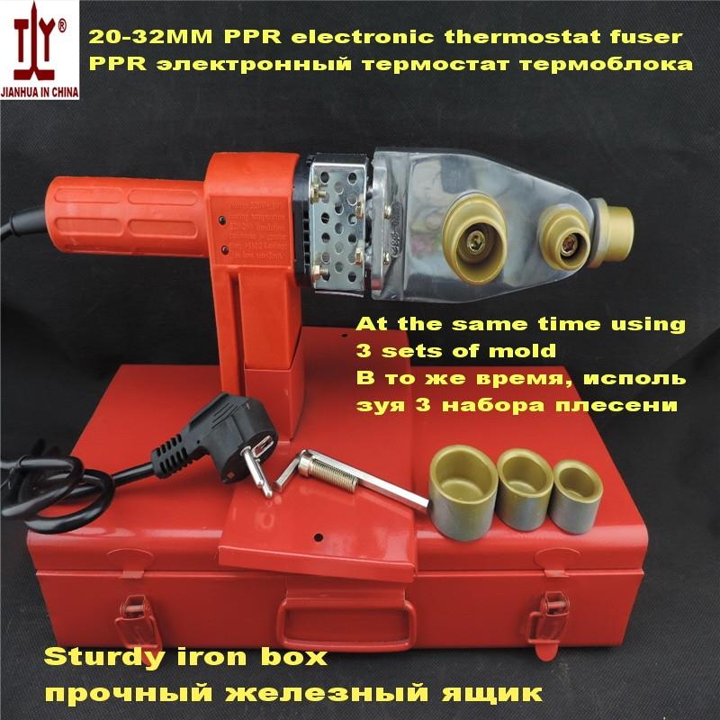 DN20-32mm AC 220 / 110V 800W fusor de termostato electrónico genuino, soldador de tubería ppr, soldadura de tubería de plástico, máquina de soldadura ppr