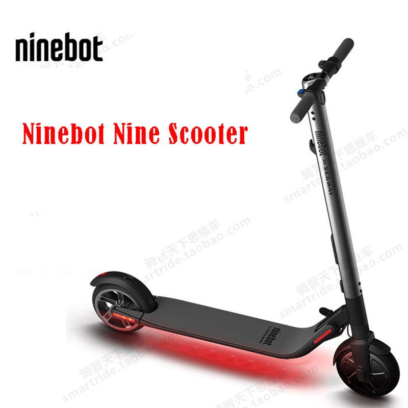 Ninebot nine APP Smart Electric Scooter foldable 45 km mileage with extra battery
