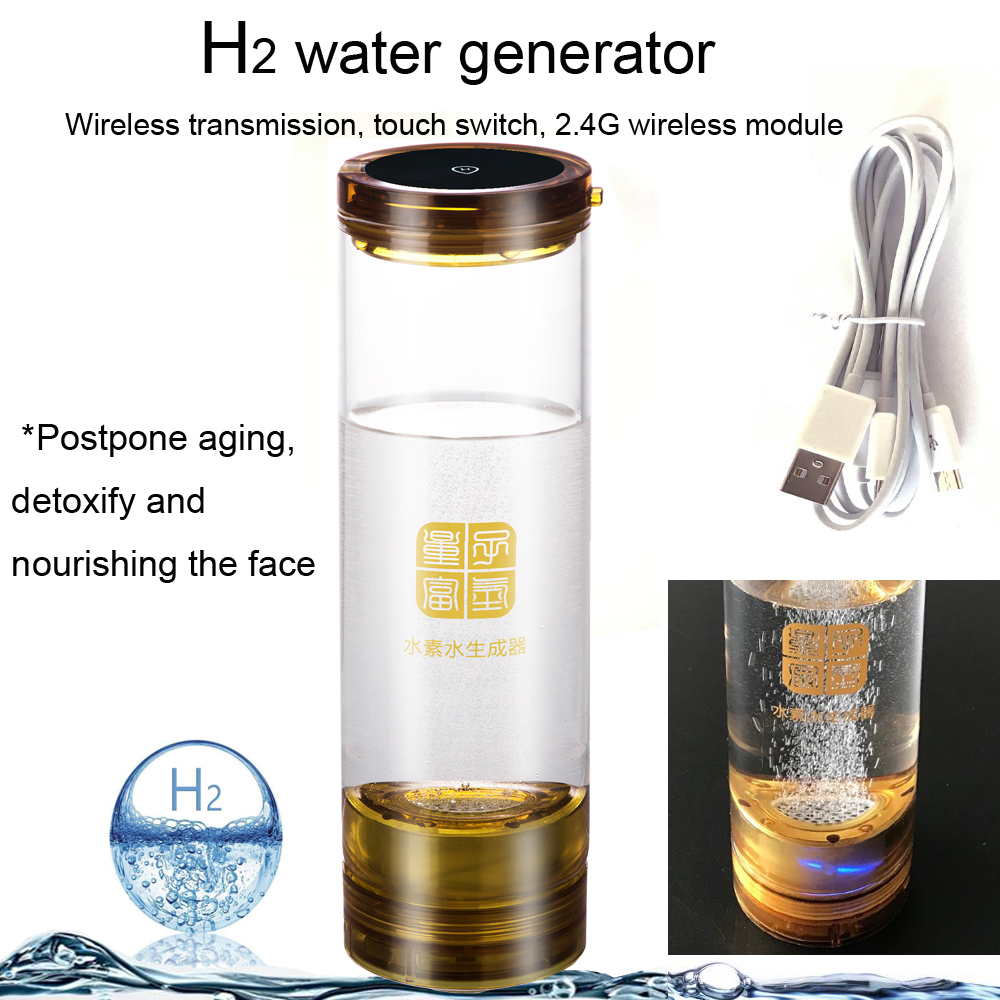 H2 water generator Wireless transmission Hydrogen and oxygen separation cup Postpone aging detoxify and nourishing the faceH2 water generator Wireless transmission Hydrogen and oxygen separation cup Postpone aging detoxify and nourishing the face