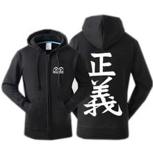 Sudadera con capucha de cosplay de una pieza abrigo de la justicia Marina chaqueta de manga larga unisex ropa de calle sudaderas y sudaderas abrigo de invierno