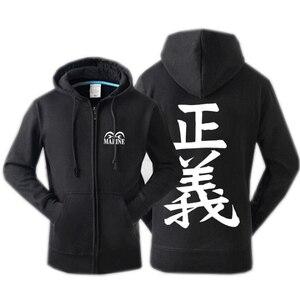 Image 1 - Tek parça cosplay Hoodie deniz adalet ceket uzun kollu ceket unisex streetwear Hoodies ve tişörtü kışlık palto