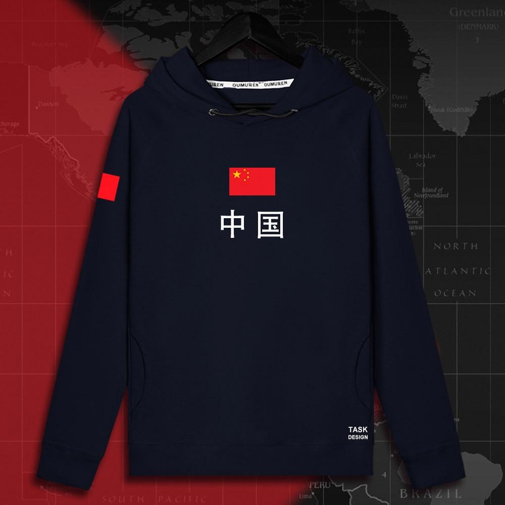 adidas t shirts wholesale china