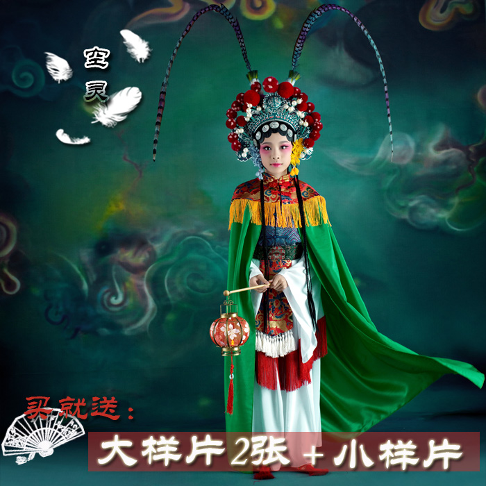 Kong Ling Green Stage Performance Costume Peking Opera Costume Little Girl Actress Photography Children's Day Costume