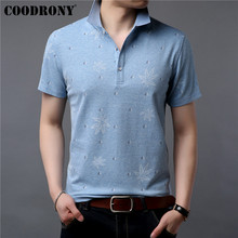 COODRONY Famous Brand Tshirt Cotton T Shirt Men Short Sleeve T-Shirt Spring Summer New Business Casual Mens T-Shirts S95052