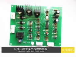 NBC-3 Улучшенный кран газовый экранированный плата сварочной цепи для газовой сварки машинный пульт управления