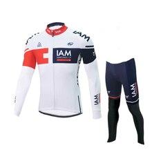 고품질 긴 소매 팀 가을 통기성 탑스 사이클링 유니폼 2018 새로운 긴 소매 사이클링 의류/ropa ciclismo