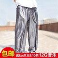 Гарем брюки брюки-карго бегунов мешковатые штаны джастин бибер хип-хоп гарем pantalones hombre мужчины повседневные брюки падение промежность брюки бренда