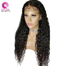 """Эва волосы 150% плотность вьющиеся парики 4,5*4,5 шелковая основа кружева передние человеческие волосы обесцвеченные парики вида шишка-пучок бразильские парики Remy """"-24"""""""