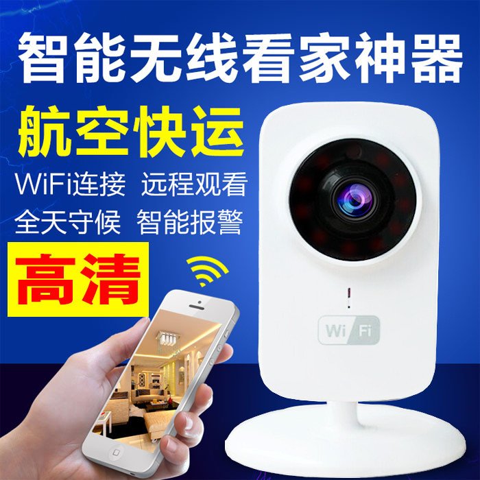 Remote wireless baby monitor baby monitor monitor font b home b font WIFI nanny monitoring camera