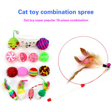 Pet cat toy set tease stick mouse sisal ball gift value combination of 16 pieces