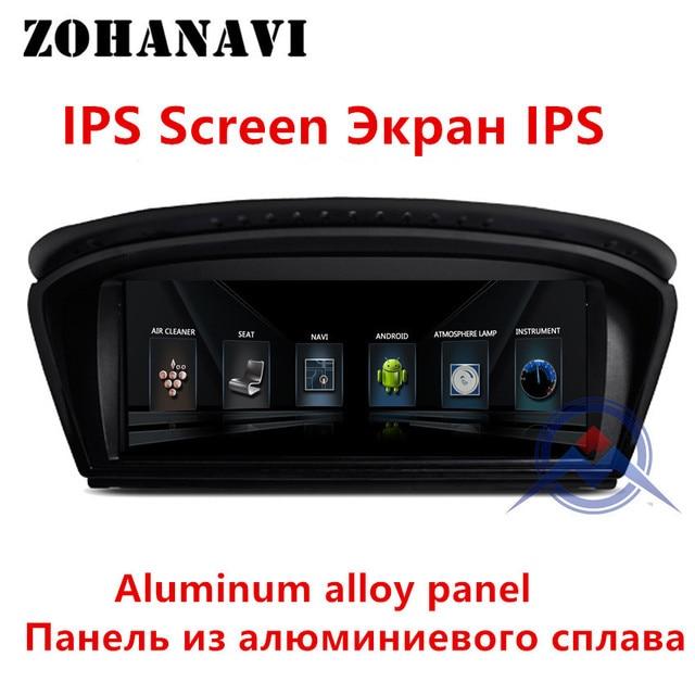 4a54f5557263 ZOHANAVI 9 inch 2GB RAM Android CAR DVD GPS Radio For BMW 5 Series E60 E61  E63 E64 M5 2003-2010 audio multimedia player