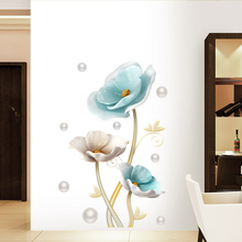 New 5D wall stickers Blue lotus PVC removable waterproof DIY  TV backdrop decorative painting creative wallpaper
