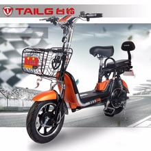 14inch electric scooter 48V lithium battery ebike 240w City travel transport tools electric font b bicycle