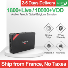 1 Year QHDTV Code Leadcool Pro IP TV Box Italian Arabic French IPTV subscription FULL HD 4K Box Android 8.1 Europe IPTV France недорого