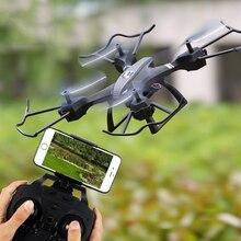 TF WiFi แบบพับเก็บได้ Quadcopter