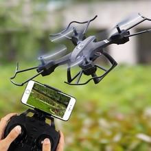 helikopter zdalnie z multicoptera