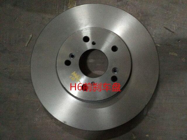 Купить качественные тормозные диски