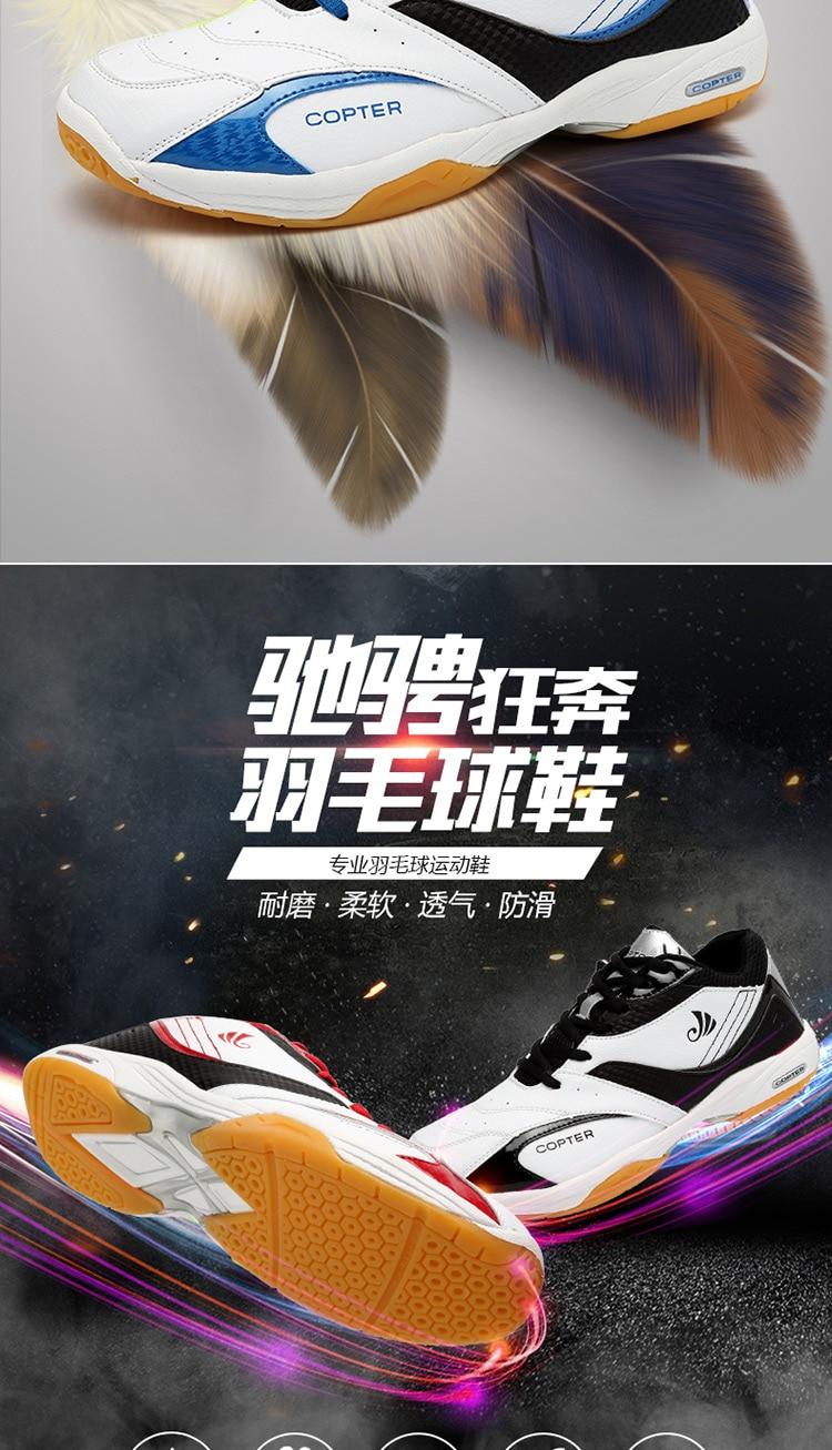 Sr. nut badminton sapatos, esporte sapatos, treinamento