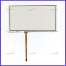 ZhiYuSun  SZXY for JVC KW-AVX740 this is compatible Touch Screen sensor panel 4 wire resistive touchpad compatible for redio zhiyusun for avh x1600dvd 6inch 4 wire resistive touch panel for car dvd gps navigator screen glass