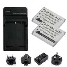 2XBN-VG212 BN-VG212U BN-VG212USM BNVG212 VG212 Battery+ Charger for JVC GZ-VX715, GZ-VX715L, GZ-VX810, GZ-VX810BEU, GZ-VX815 bak1 gz