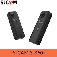SJCAM SJ360+ Dual Lens Portable Mini Sport Action Camera Wifi VR Full HD 1080p 360x360 Degrees Wide Angle