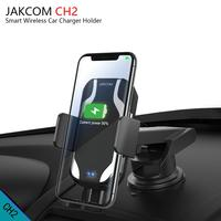 JAKCOM CH2 Smart Wireless Car Charger Holder Hot sale in Chargers as 24v battery charger hoverbord battery charger 36v