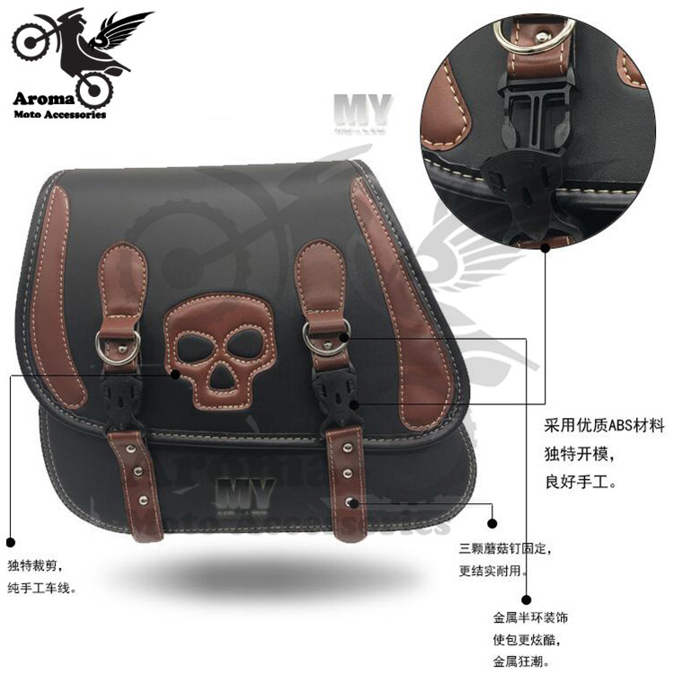Cheap motorcycle saddle bags