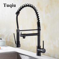 Spring Pull Down Kitchen Faucet Black Oil Brushed 360 Swivel Handheld Shower Kitchen Mixer Crane Hot Cold 2 Outlet Spring Tap