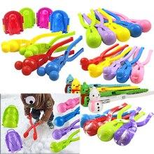 Уличные игрушки Снеговик производитель Зимний снег Песок Плесень борьба Инструмент Ложка спортивные игрушки для детей случайный цвет