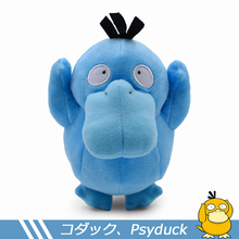 15cm Cute Blue Psyduck Soft Plush Toy Dolls Kawaii Duckling PP Cotton Peluche Animals Toys For Children Gift