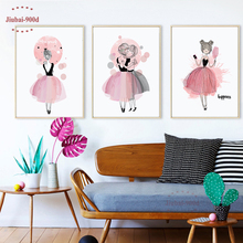 Watercolor Girls Canvas Art Print Poster,  Wall Pictures for Girl Room Decoration, Giclee Decor CM022