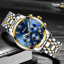Men's Luxury Sport Steel Strap Business Wrist Watch