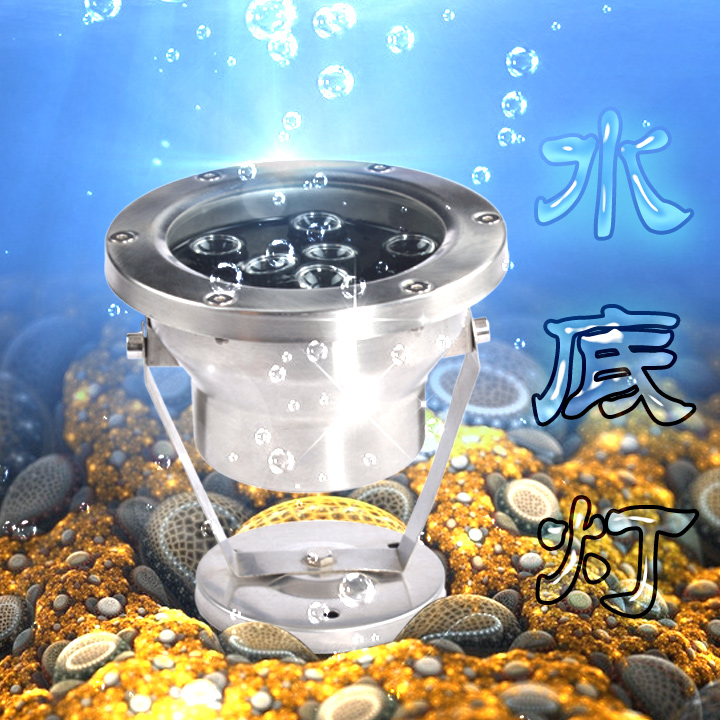 Led underwater lamp pool lights swimming pool fish pond for Koi pond underwater lighting