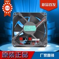 Genuine 8025 8CM hydraulic alloy bearing 24V0.13A inverter fan D08K-24PU