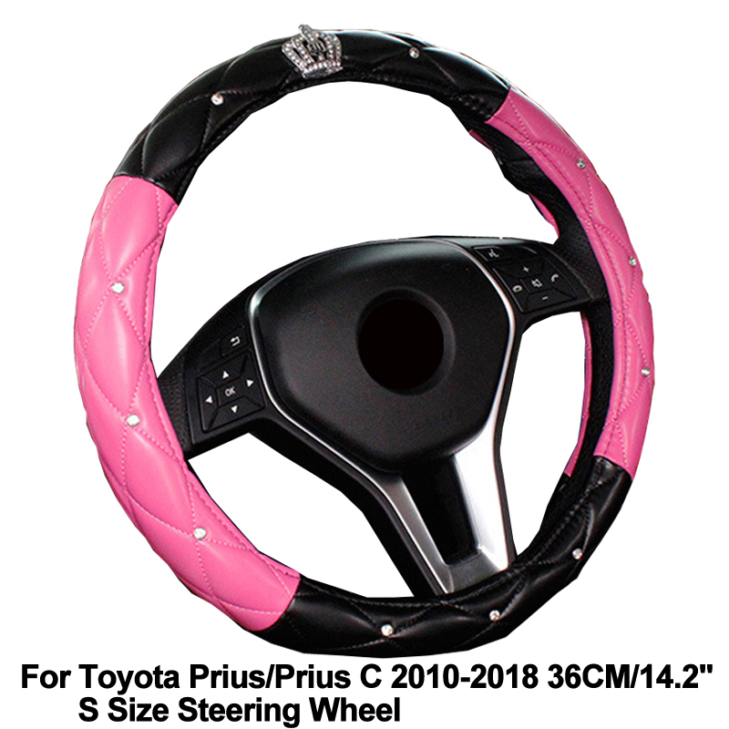 HuiER Car Steering Wheel Cover For Toyota Prius / Prius C 2010-2018 36CM/14.2 Small Size Steering Wheel Car Styling For Girls