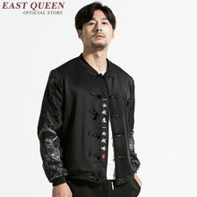 Traditional chinese clothing for men new design 2017 oriental mens clothing chinese traditional men clothing KK001  W