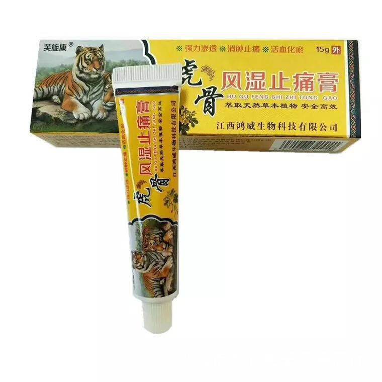Neck Muscle Massage Pain Relief Analgesic Cream Suitable For Rheumatoid Arthritis Joint Pain Relief Ointment Balm Cream 30g