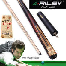 RILEY RCENT-101 High-end Handmade 9.5mm One Piece Billiard Snooker Stick Cue with Case Extension Limited to 1000 England