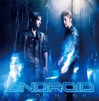 TOHOSHINKI TVXQ - ANDROID RELEASE DATE 2012-07-25 KOREA KPOP tvxq why keep your head down japanese version release date 2011 03 30 korea kpop