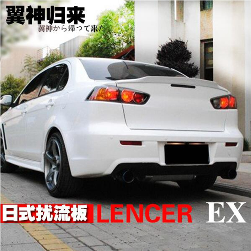 UN-PAINTED FACTORY LOOK 2-POST REAR SPOILER FOR 2008-2018 MITSUBISHI LANCER