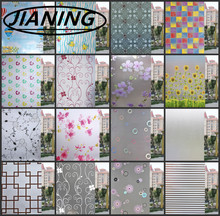 60cm wide * 600cm long thick frosted glass window stickers  Decal bathroom paste shading insulation film
