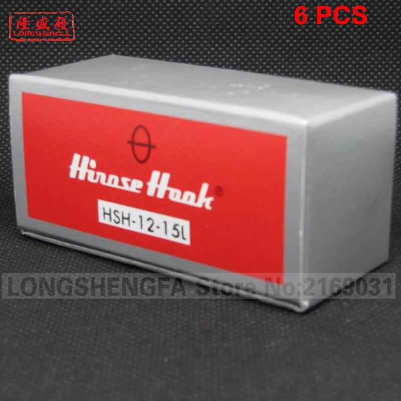 SEIKO United HIROSE Original