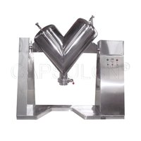 110V 60HZ Powder Blending Machine Mixing Machine Blender V 200