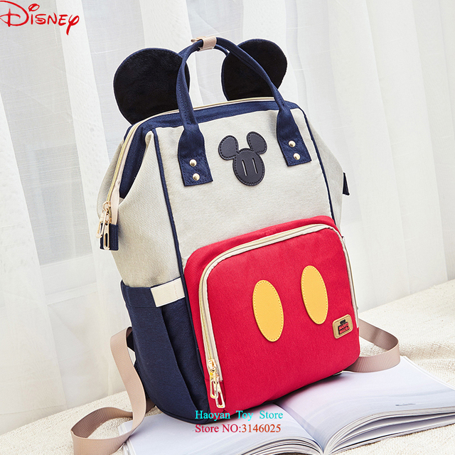 Disney Mochila Maternidade Waterproof Diaper Bags Mummy Bottle Feeding Travel Backpack Baby Bags Mom Storage Bag Bolso Maternal