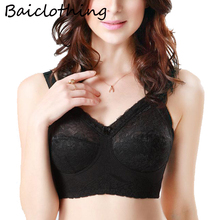 Wholesales Drop Ship Womens Full Coverage Big Size Underwear Non-padded Wireless Adjustable Bra Lingerie 34 36 38 40 42 C D E F