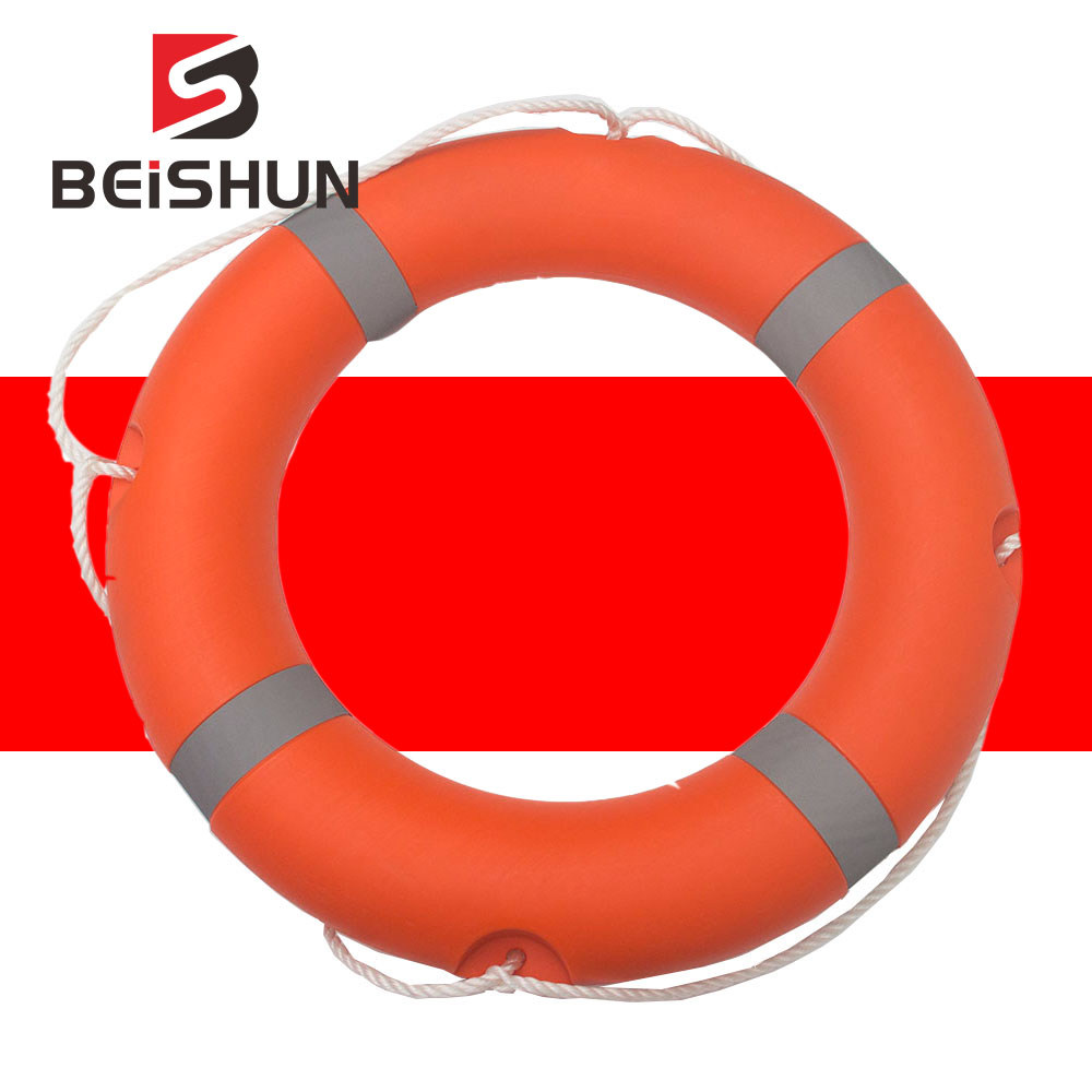 Water Sports CCS Certification Standard Marine Professional Children's Swimming Ring 1.5KG Thick Solid Plastic Lifebuoy