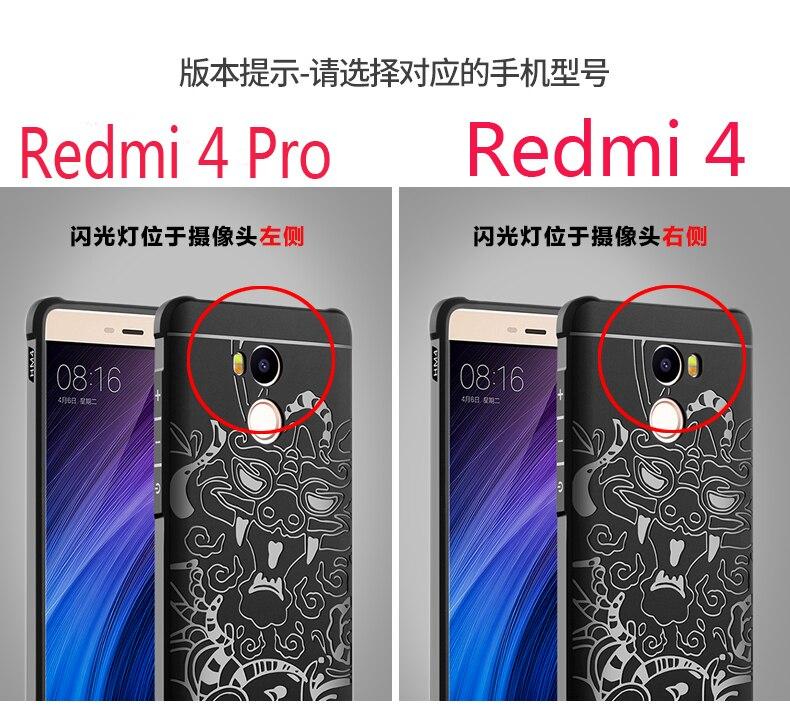 Luksusowe phone case dla xiaomi redmi 4 4pro wysokiej jakości miękkiego silikonu ochronne powrotem objąć przypadki dla xiaomi redmi4 pro shell 2