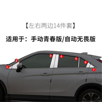 Car accessorie High quality Stainless Steel Door Window Trims window trim cover For Mitsubishi Eclipse Cross 2018 Car styling